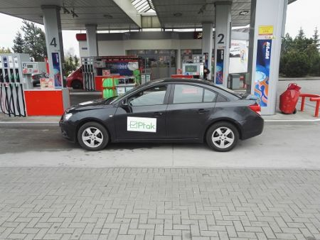 <strong>Instalacja LPG</strong> Chevrolet  Cruze BRC